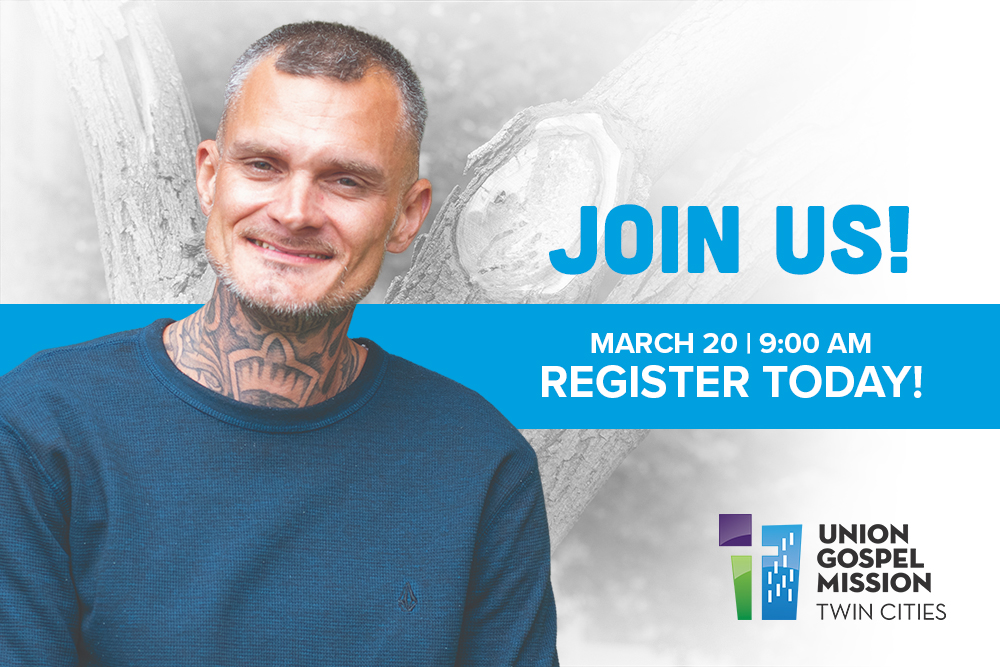 Virtual Tour and Student Testimony | March 20 | Free!